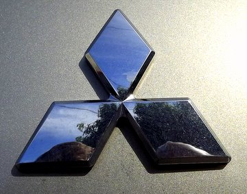 Touch up paint for 2012 Mitsubishi.